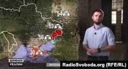 Тренувальні бази, де проходили підготовку бойовики – дані української розвідки