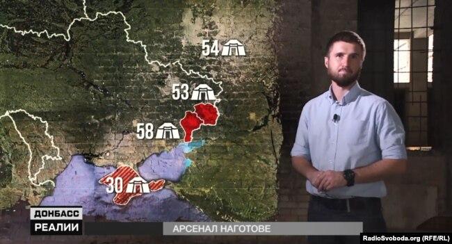 Тренировочные базы, где проходили подготовку боевики - данные украинской разведки