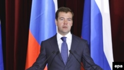 Dmitry Medvedev speaking at the Foreign Ministry in Moscow