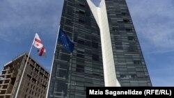 Министерство юстиции Грузии