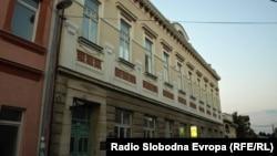 Pavarotti centar, foto: Mirsad Behram