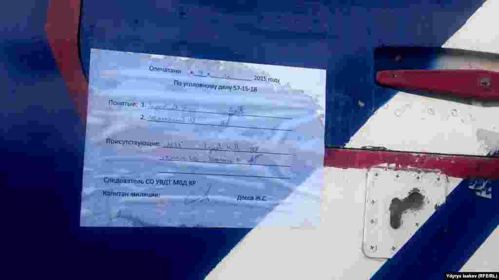 Компания ITI платит аэропорту Оша за стоянку самолетов. Однако руководство аэропорта не раскрывает данные о размере оплаты и сроках аренды площади.