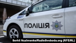 Патрульна поліція в Києві