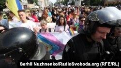 Марш рівності у Києві, 18 червня 2017 року