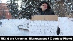 Игорь Кузнецов на пикете 9 декабря