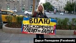 Одна із затриманих – Дар'я Полюдова, яка неодноразово влаштовувала пікети на підтримку ув'язнених Росією українців, а також виступала за припинення агресії Росії в Україні
