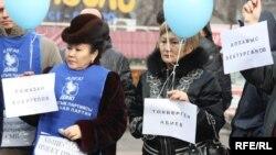 Demonstrators in Almaty