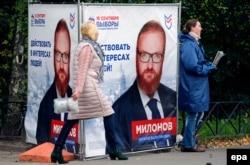 """Агитационный """"куб"""" Виталия Милонова перед выборами 2016 года"""