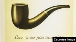 """Фрагмент картины Рене Магритта """"Вероломство образов"""" (1926–1928)"""
