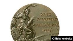 За такую медаль Борис Столяров боролся на Олимпиаде в Мельбурне в 1956 году