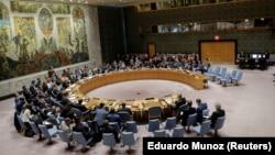 14 квітня Рада безпеки ООН проводила екстрене засідання, скликане на вимогу Росії після того, як США і союзники завдали удару по сирійських об'єктах, що використовувалися для виробництва хімічної зброї