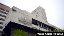 Zgrada MUP-a Srbije