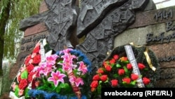 Помнік на месцы бабруйскага гета