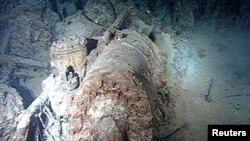 Fundosja e Titanikut