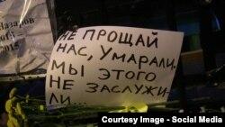 Пикеты памяти у посольства Таджикистана в России. Октябрь 2015 года