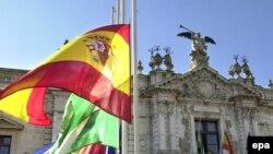 ესპანეთის დროშა