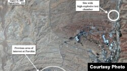 Сателитска снимка на Парачин