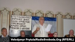 Під час «Народного трибуналу», Сімферополь, 28 вересня 2011 рік