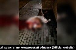 Убитый экс-мэр Киселевска Сергей Лаврентьев