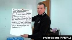 Анар Іваноў