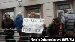 Пикет в поддержку Михаила Косенко