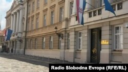 Будівля парламенту в Хорватії