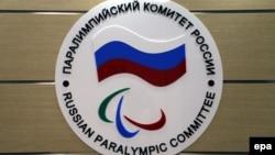 Ռուսաստանի պարալիմպիկ կոմիտեի լոգոն