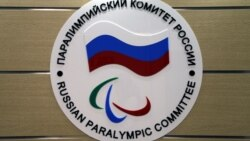 Paralimpiada Komiteti rus türgenlerini Olimpiadadan gyraklatdy