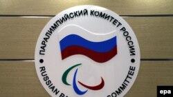 Logo Paraolimpijskog komiteta Rusije