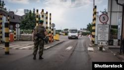 Контрольно-пропускний пункт на кордоні Росія-Україна, Харківська область, 1 червня 2015 року