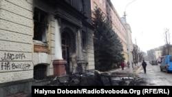 Будівля СБУ в Івано-Франківську після пожежі, 19 лютого 2014 року