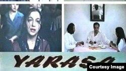 """""""Yarasa""""filmi. Rejissor: Ayaz Salayev/1995"""