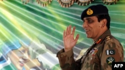 Pakistan's Army chief General Ashfaq Kayani is stepping down after six years in the job.