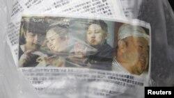 Fletushkat që planifikohej të shpërndaheshin në Korenë Veriore
