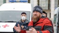 Кадыров объяснил свое отсутствие, дагестанца подозревают в убийстве сына