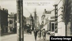 Харбин, 30-е годы ХХ века. Открытка из коллекции Евгения Витковского