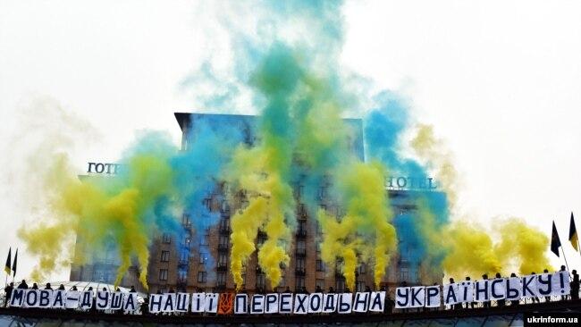 Під час акції у День української писемності і мови. Київ, 9 листопада 2019 року