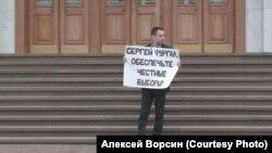 Глава штаба Навального в Хабаровске Алексей Ворсин на пикете за честные выборы