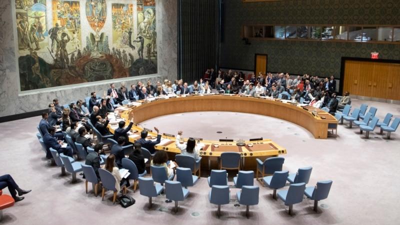 Russia, China Block U.S. Bid To Blacklist Moscow Bank At UN