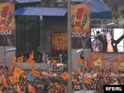 Кіеў, 2004 год