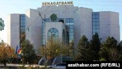 Здание банка, Ашхабад