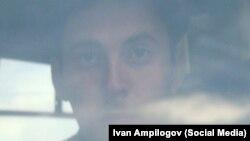 Ivan Ampilogov, russian writer, Crimea