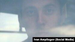 Ампілогов