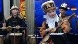 kyrgyzstan music history