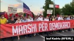 Shkup, 27 korrik, 2020.