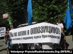 Провладний протест проти Курултаю