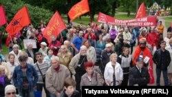 Митинг жителей города Пушкин 26 июня 2014 года