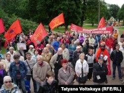 Один из маршей протеста жителей Пушкина. Июнь 2014 года