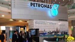 Malaýziýa 'Petronasyň' Türkmenistandaky işini artdyrmaga taýýar