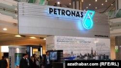 Меѓународен саем за гас и нафта во Туркменистан
